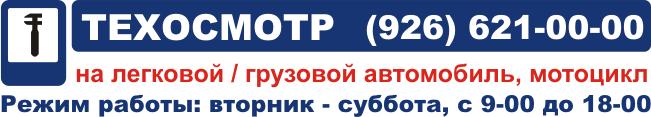 автошкола вакансии в москве